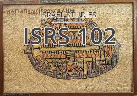 ISRS 102 &#8211; Israel's Seven Holy Cities <br> with Rabbi Yishai Fleisher