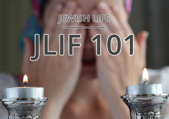 JLIF 101 – Introduction to Judaism for Non-Jews with Rabbi Elan Adler