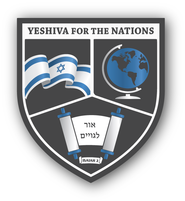Yeshiva For The Nations Hebr 101 Introduction To The Hebrew